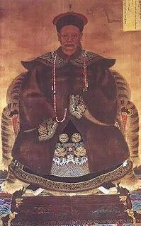 Hooge, Prince Su Prince Su of the First Rank