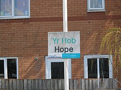 Hope (Flintshire) railway station (35).JPG