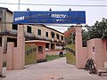 Howrah District Correctional Home - Howrah 2012-06-05 01311.jpg