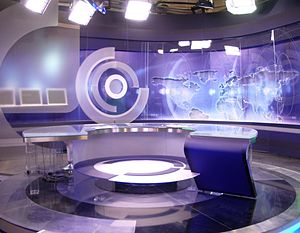 Croatian Radiotelevision - Dnevnik is one of HRT's popular news-programs.