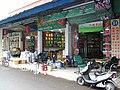 Huanxihu Shangquan, Gulou, Fuzhou, Fujian, China, 350000 - panoramio - ting wei chun.jpg