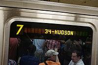 Hudson Yards (20775141493).jpg