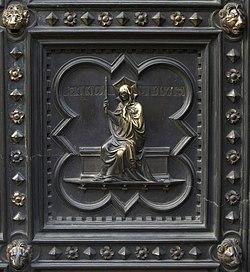 Humilitas baptistery Florence.jpg