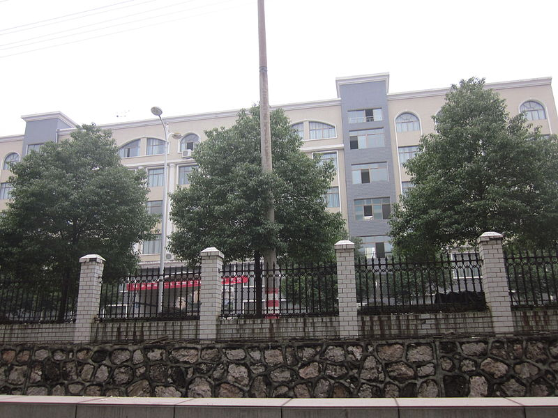 File:Hunan University of Humanities, Science and Technology 25.jpg