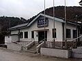 Hyeondong Station.JPG