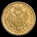 INC-1800-r Пятьдесят злотых 1823 г. (реверс).png