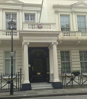 Polish Institute and Sikorski Museum - Main entrance to the Polish Institute and Sikorski Museum, Prince's Gate, London SW7.