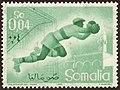 ITA-SOM-AFIS 1958 MiNr0341 mt B002.jpg