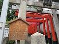 Ichigorō-daimyojin 010.jpg