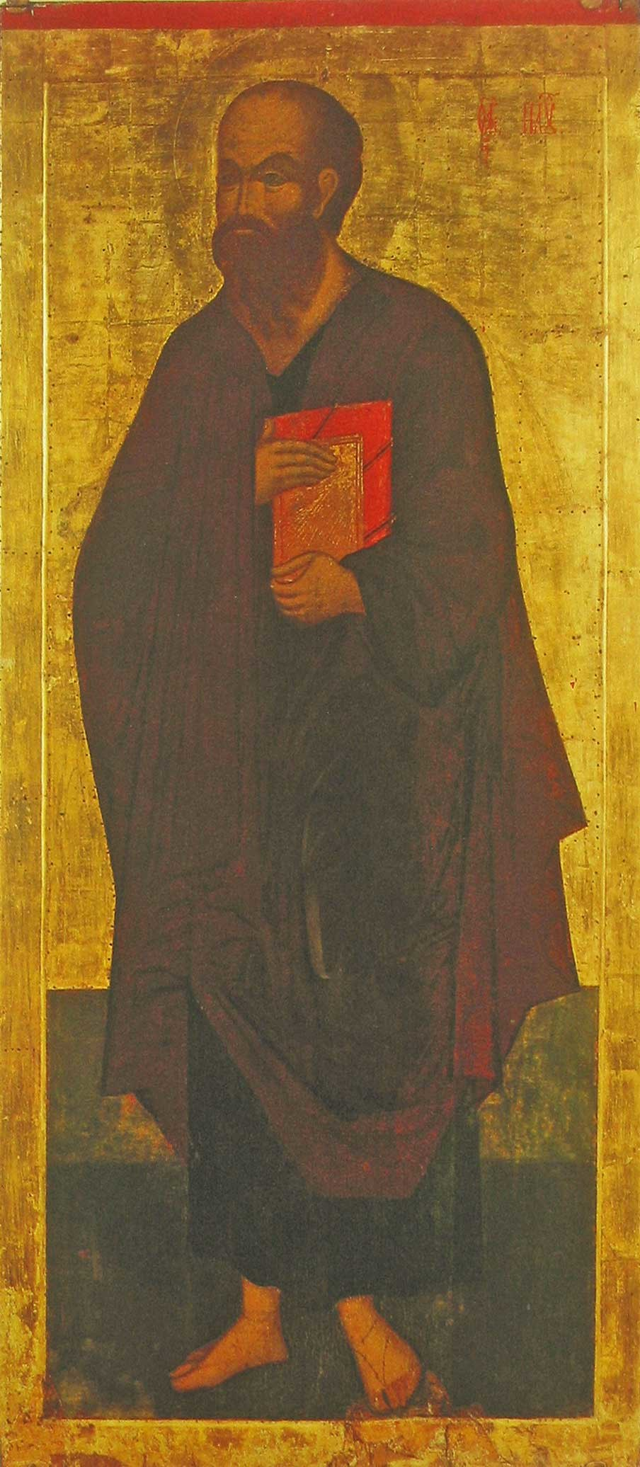 Icon of Saint Paul (Spaso-Preobrazhensky Monastery, Yaroslavl)