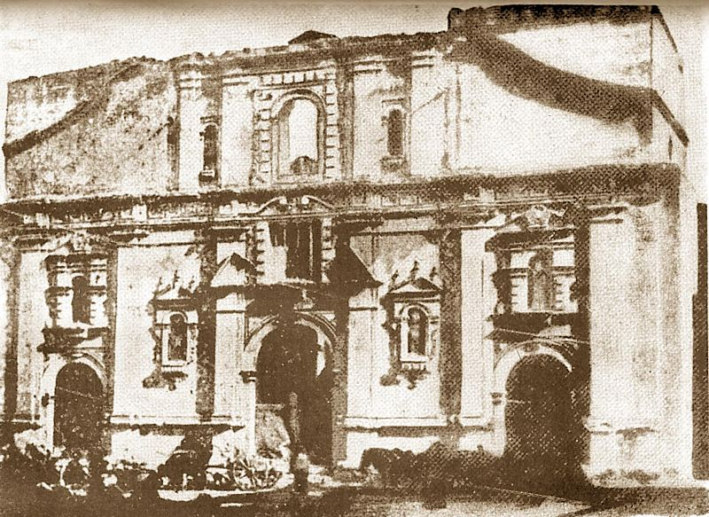 File:Iglesia de Compañia Chille.jpg
