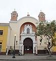 Iglesia y monasterio de la Trinidad de Lima.jpg