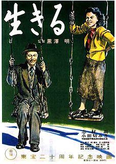 <i>Ikiru</i> 1952 Japanese film