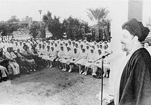 Musa al-Sadr - Imam Musa Sadr's speech at the graduation ceremony at nursing school Supreme Shiite Council in Lebanon, 1977