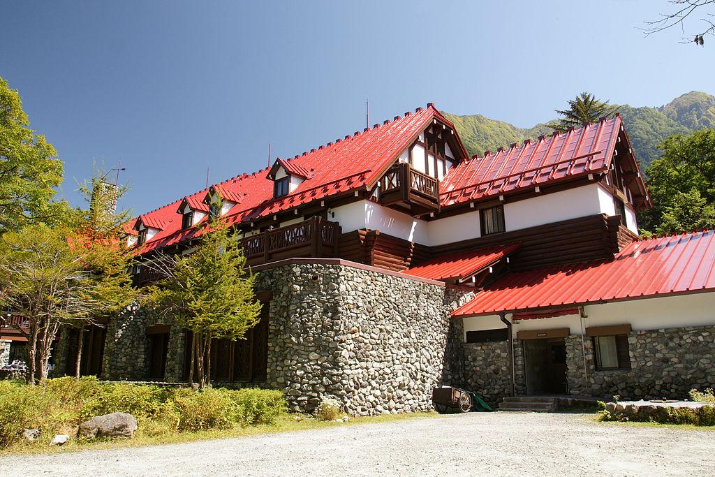 Imperial Hotel Kamikochi04n3200