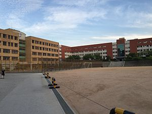 Incheon Foreign Language High School.jpg
