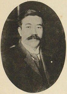 井上友一 - Wikipedia
