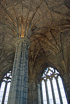 Inside chapter house.jpg