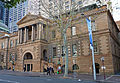InterContinental Sydney, 117 Macquarie Street, Sydney, New South Wales (2011-06-06).jpg