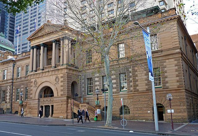 InterContenental Hotel, Sydney By OSX (Own work) [Public domain], via Wikimedia Commons