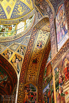 Vank Cathedral Wikipedia The Free Encyclopedia