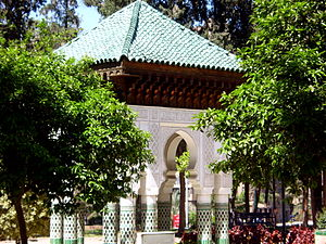 International Garden - Cairo by Hatem Moushir 20.JPG