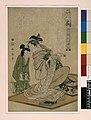 Inu no koku (BM 1906,1220,0.341).jpg