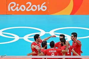 Iran men's national volleyball team - Iran national volleyball team in Rio, Brazil 2016. Olympic games