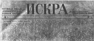 <i>Iskra</i> periodical literature