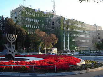 Israeli system of government - Israeli Ministry of Finance, Jerusalem