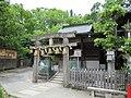 Itsukushima jinja Kyoto Gyoen 003.jpg