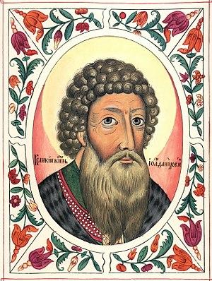 Ivan I of Moscow - Image: Ivan Kalita