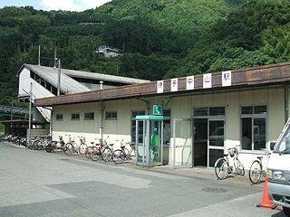 Iyo-Nakayama Station Railway station in Iyo, Ehime Prefecture, Japan