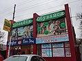 Izobilny, Stavropol Krai, Russia - panoramio (1).jpg