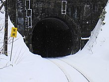 Jōmon tunnel02.JPG