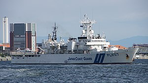 JCG Settsu(PLH-07) right front view at Port of Kobe July 22, 2017 03.jpg