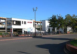 Shinrin-Kōen Station (Hokkaido) Railway station in Ebetsu, Hokkaido, Japan