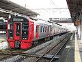 JRKyushu-813-R1110-20091101.jpg