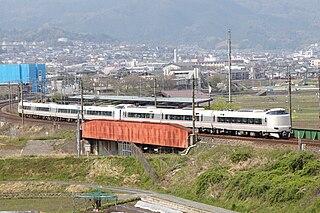 Kinosaki (train)