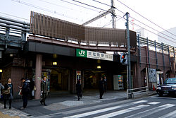 JR Hamamatsucho Station North Exit.jpg