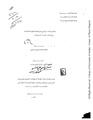 JUA0391428.pdf
