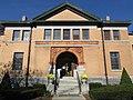 J V Fletcher Library, Westford MA.jpg