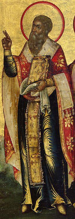 Peinture représentant un homme d'église barbu surmonté d'une auréole