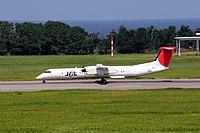 4121 - C27J - Pelangi Air