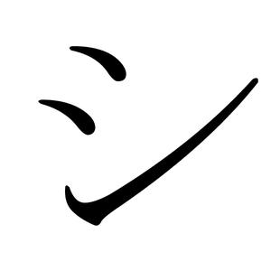 Shi (kana) - Image: Japanese Katakana SHI