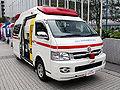 Japanese TOYOTA HIMEDIC 3rd ambulance.jpg