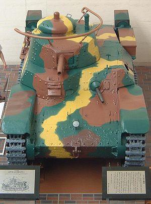 Type 97 Chi-Ha - Type 97 Chi-Ha tank at the Yasukuni Shrine Museum