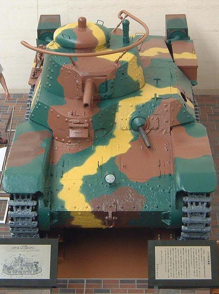 Mitos de la Segunda Guerra Mundial. - Página 3 446px-Japanese_Type_97_Chi-Ha_Tank