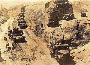 Operation Ichi-Go - 1944 Operation Ichigo