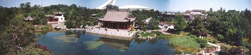 Fichier:Jardin botanique montreal chine.jpg